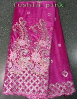 Free shipping (5yards / lot) ASL56-4,2014 Fashion African French Velvet Lace Gorgeous pink + gold!