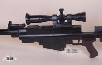 cosplay prop sword ghost bullet Sinon domain of God 2 Asada Shino GGO props
