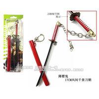 Anime  Bo Yinggui Kazama Chikage  red keychain sheath buckle Cosplay JP Happy birthday gift