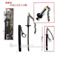 Anime  Bo Yinggui Hijikata Toshizo  keychain sheath buckle Cosplay JP Happy birthday gift