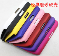 2pcs Free shipping original cell phone case for HuaWei  mate