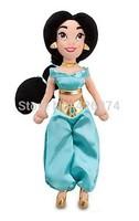 Free Shipping New Arrival Original Aladdin Jasmine  Princess  Kids Plush Toys For Children Stuffed  Dolls For Girls 30CM
