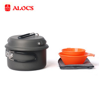 1-2 People Camping Cookware Set 418g Hard Alumina Flambe Pan Picnic Bowl Cup Pot Cover Safety Healthy FDA CW-C12