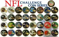 Free Shipping US Hottest Sport - Complete Set of 32 NFL Challenge Coins 32pcs/set