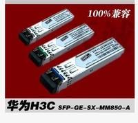 Huawei H3C gigabit SFP - GE - SX - MM850 - A multimode 1.25 G optical fiber module
