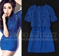 2014 Women's Spring / Summer Dress Coat Short Sleeved Lace Stitching Vest Dress 8843#