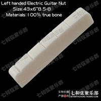 Real Bone Left handed 6 String Slotted Nuts For LP Style Electric Guitar / 43 x 6 x 8.5-8mm