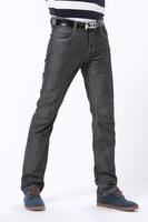 Brand Jeans Men Gray Business Jeans Men Fashion Long Straight Denim Big Size Men's Slim Fit Jeans Pant Trousers HJED1C022
