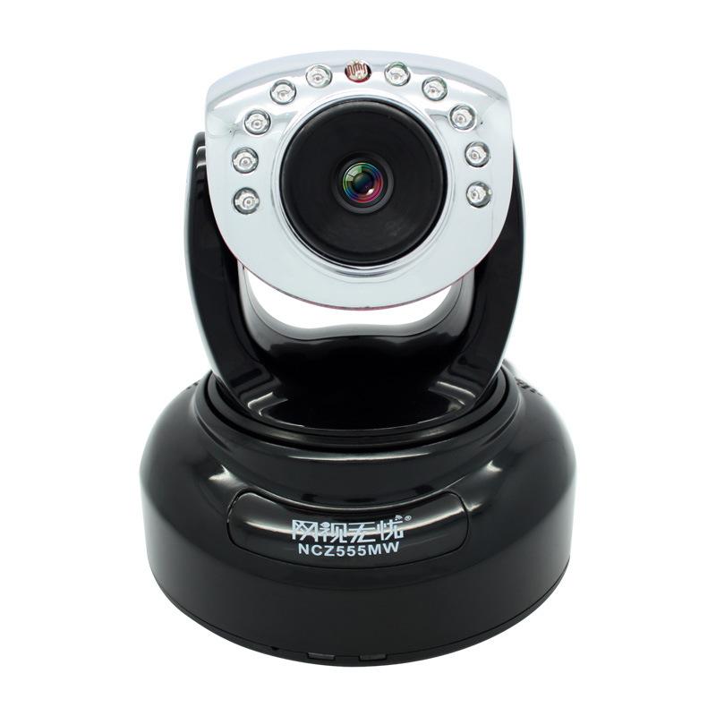 WEBSONG I7 night phone remote wireless monitoring ip camera720P HD network camera(China (Mainland))