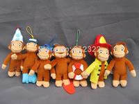 "Set of 7,CURIOUS GEORGE Mini PLUSH toy MONKEY 6""New Pendant"