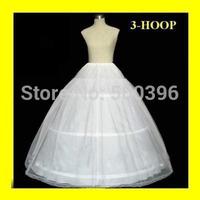 Hot sale 3 HOOP Ball Gown Bone Full Crinoline Petticoat Wedding Skirt Slip New H-3