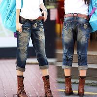 L- 4XL 2014 Summer Women Plus Size XXXXL Loose  Letter Embroidered Denim Trousers Casual Jeans Harem Capris Pants