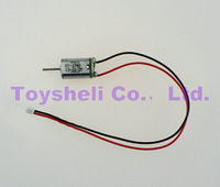 DFD F187 Heli parts Fly side motor DFD f187 RC Helicopter Spare Parts