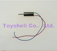 DFD F187 Heli parts tail motor DFD f187 RC Helicopter Spare Parts