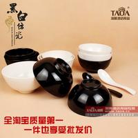 A5Upscale Japanese-style tableware melamine bowl melamine plastic bowl snack soup pot suit wholesale