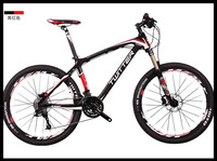 Carbon bike bicycles complete bicicleta mountain bike 2015 new carbon frames chinese