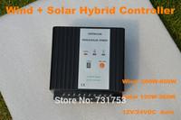 12V 24V Auto For Wind Turbine(200W-600W)+Solar Panel(150W-360W),Wind & Solar Hybrid Controller For Hybrid System and Street Lamp
