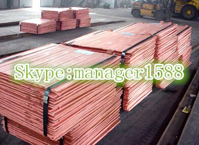 Copper Cathode CU(China (Mainland))