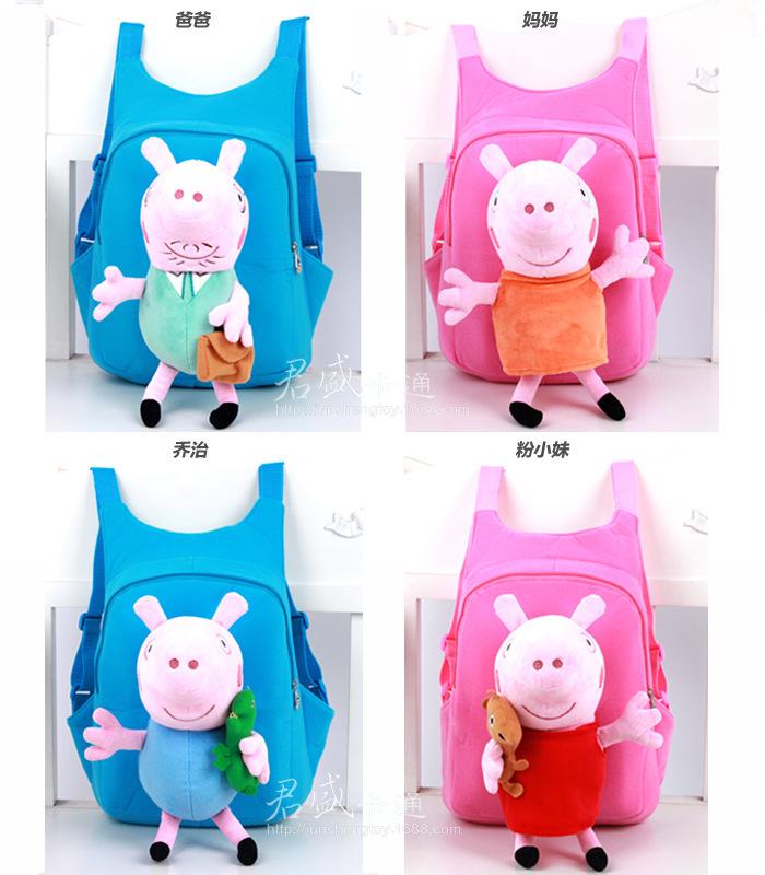 2014 Fashion Peppa pig school bag for kids school backpacks,children's backpack cute cartoon mochilas peppa pig backpack 31191(China (Mainland))
