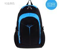 High quality male  backpacp,men  travel rucksack New College Wind Backpacks nylon Korean  Schoolbag  Casual  men's Laptop BP0352