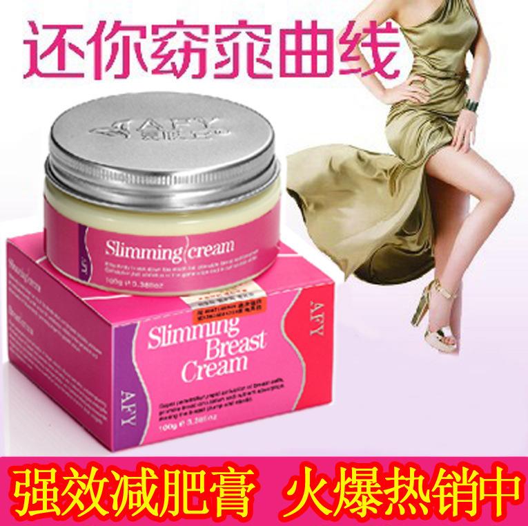 Крем для похудения AFY Slimming Creams крем для похудения