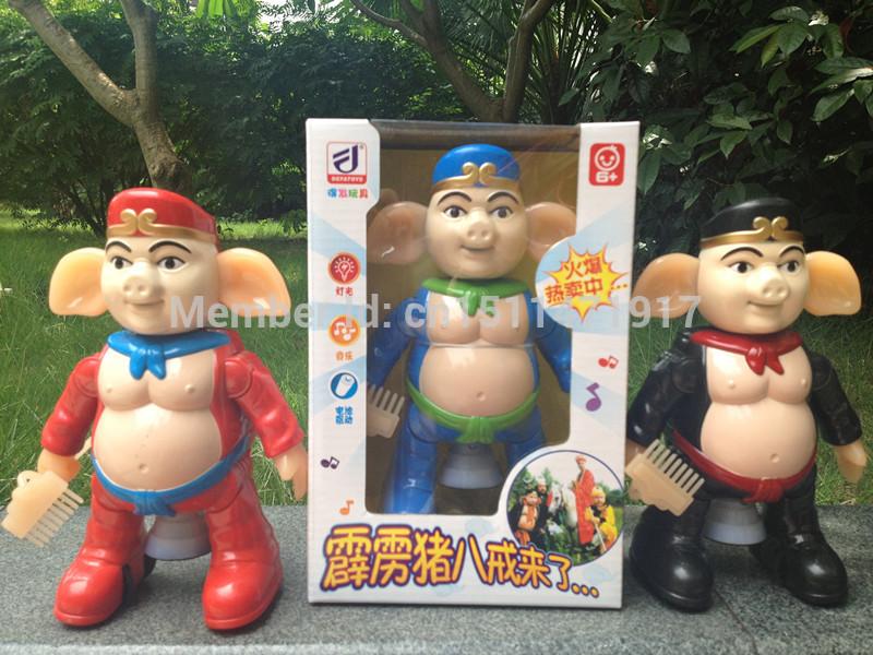 Group Dance Cartoon Dancing Robot Cartoon Pig