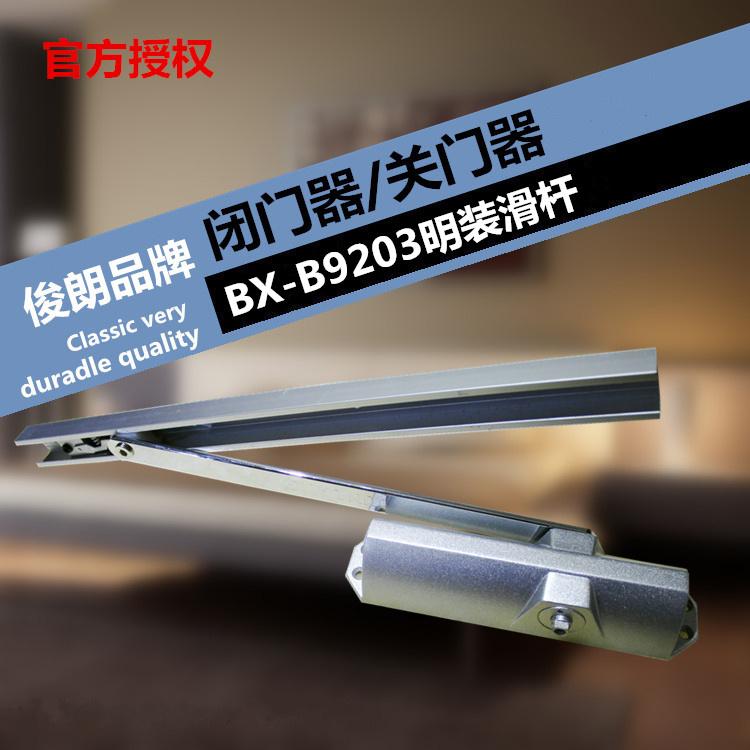 Toshiro BX-B9203 lightweight hydraulic door closer door closers automatic buffer quality assurance three years(China (Mainland))