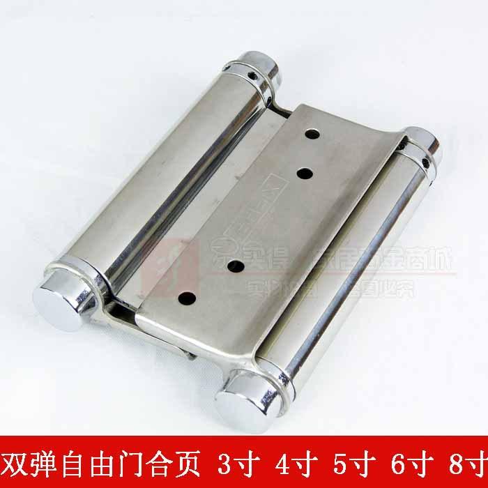 Bidirectional Freegate spring hinge stainless steel hinge spring hinge double open the door hinge 4 inch waist(China (Mainland))