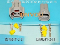 10sets 2Pin Oil nozzle plug/connector,Methanol refit,Car waterproof electrical Wire connector for For VW Mitsubishi Nissan etc.