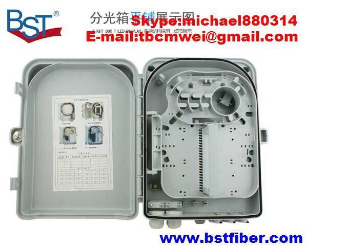 16 Cores Fiber Optic FTTH Distribute Box, FTTH Box-LOGO free print up 50pcs(China (Mainland))