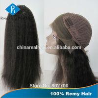 Free Gift Cheap 100% Human Virgin Remy Hair Kinky Straight Indian Women Hair Wig