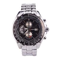 On Sales!Curren, Calendar Luxury Brand Men's Watch, Man All Steel Watch 3 ATM Waterproof Carrier 3 Colors,