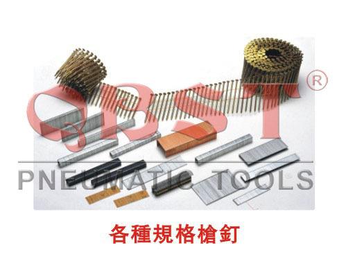 Pneumatic Nail Gun Parts