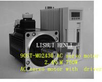 90ST-M02430 AC servo motor 2.4N.M 750W + servo driver for a set +1m   free line