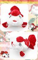 Anime Hoozuki no Reitetsu Dragon's month Snapdragon Plush Doll Jushi nausea adorable cos props white Ze surrounding 20cm