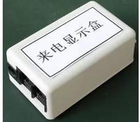 Bluetooth caller id DTMF caller id serial caller id telephone caller identification