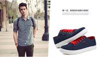 Korean version of lazy leisure trends shoes Men canvas shoes