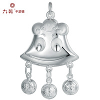 With Certificate Genuine 999 Fine Silver Babies'  Blessing&Smiling Face Longervity Lock Pendants Kid's Birthday Gift