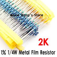(200Pcs/Lot) 1/4W 2K ohm +/- 1% resistor 1/4w 2K ohm Metal Film Resistors / 0.25W color ring resistance