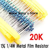 (200Pcs/Lot) 1/4W 20K ohm +/- 1% resistor 1/4w 20Kohm Metal Film Resistors / 0.25W color ring resistance