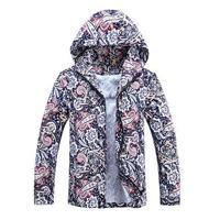 Autumn flowers male youth men's new Korean version of Slim floral trend baseball uniform jacket men's jackets tide
