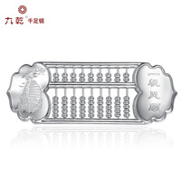 (If false,10 times compensate) With Certificate Genuine 999 Silver Souvenirs Crafts Abacus Business Ceremony Gifts