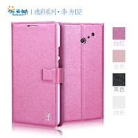 High Quality Flip Leather Case For HUAWEI Ascend D2 Leather Pouch Cover Case Free Shipping+Free sd reader