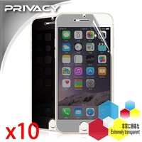 "For iPhone 6 Plus 5.5"" Anti-Spy Privacy Screen Protector Front Anti Spy Protective Film 10pcs/lot No Retail Package"