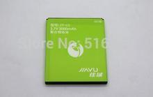 Free Shipping Jiayu G3 Battery for Jiayu G3 Mobile SmartPhone Battery Replacement 3000mAh high capacity
