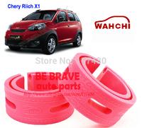 (Red) Chery RIICH X1, Spring Buffer  crash pad, Chery  Damping rubber , shock absorber cushion