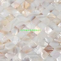 ShangTianRan shell Mosaic brick of cloud white, pure white dense spell aisle corridors Mosaic wholesale sales