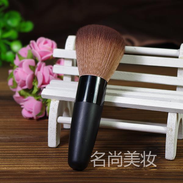 Makeup Brushes A84