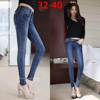 40 Large Size 2014 Autumn Winter New Korean Fat MM Stretch Denim Jeans Female Long Trousers for Women Skinny Pencil Pants Blue