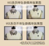 Weinstein handmade accessories 231 - 10 time gem vintage butterfly brooch pin